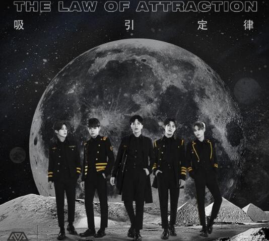 Awaken-F全新单曲《吸引定律》金牌团队打造