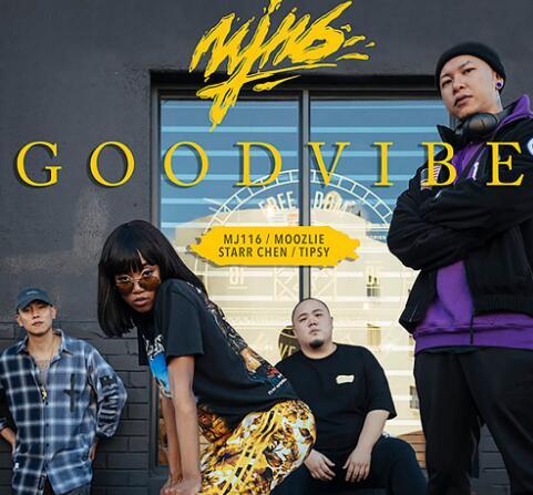 顽童推出全新单曲《Good VIBE》与你分享
