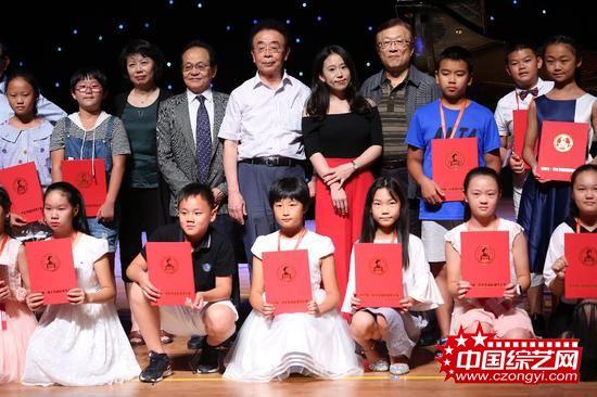 中国(博鳌)钢琴艺术节暨优秀青少年钢琴艺术盛典