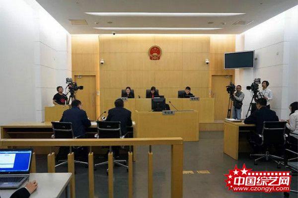 马伊琍肖像权案二审开庭