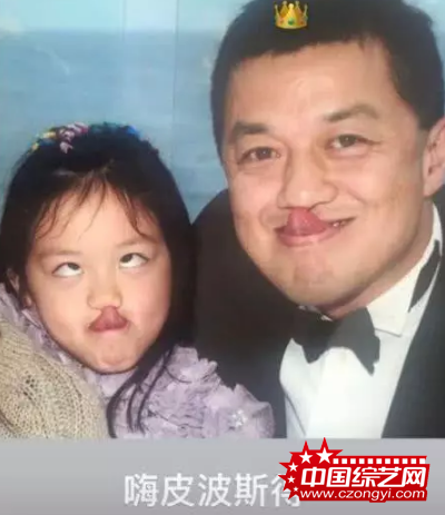 李嫣为李亚鹏庆生