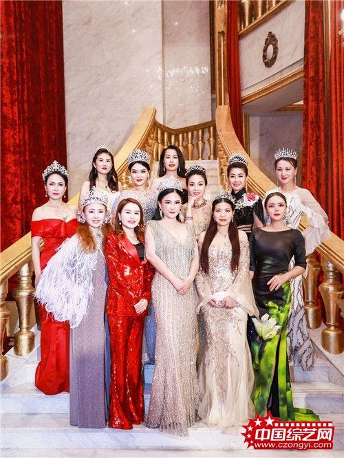 第23届MRS.GLOBE环球夫人大赛北京总决赛绚烂了首都之夜