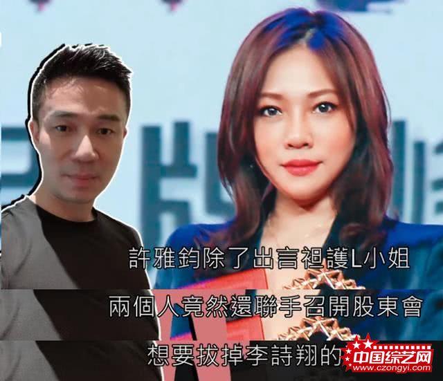 台媒曝明道与小S老公合开公司 因千万假账告法院
