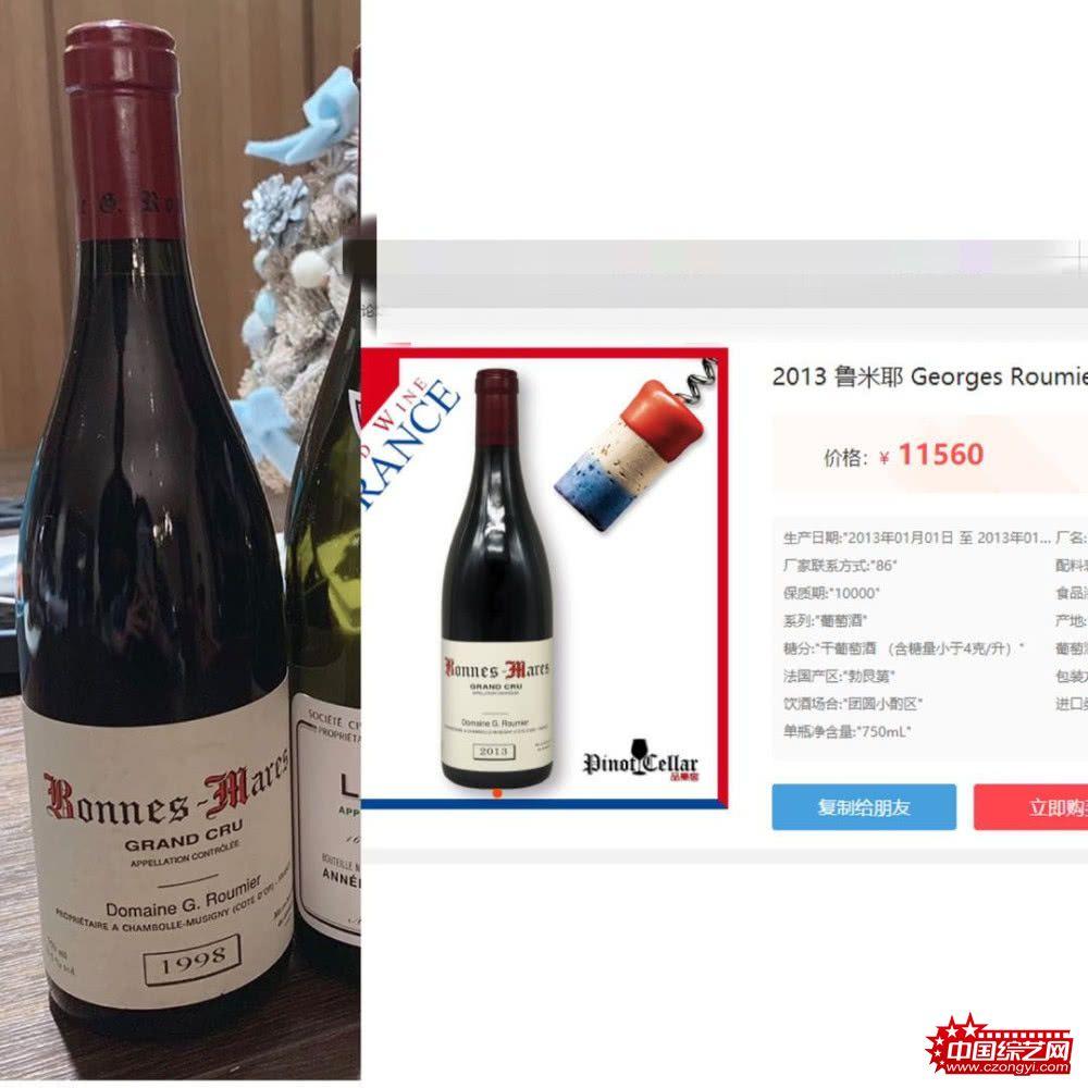 壕!华谊千金王文也庆生 桌上红酒最贵一瓶四万多