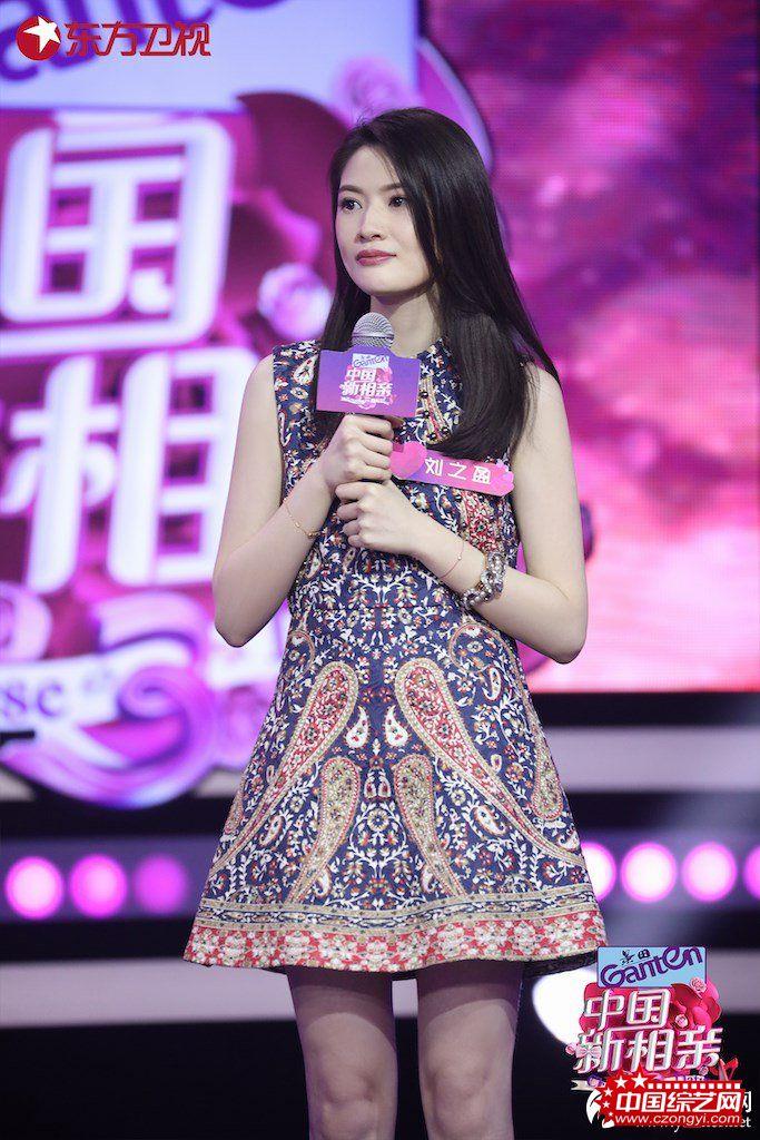 蜜糖女孩刘之盈渴望门当户对的爱情