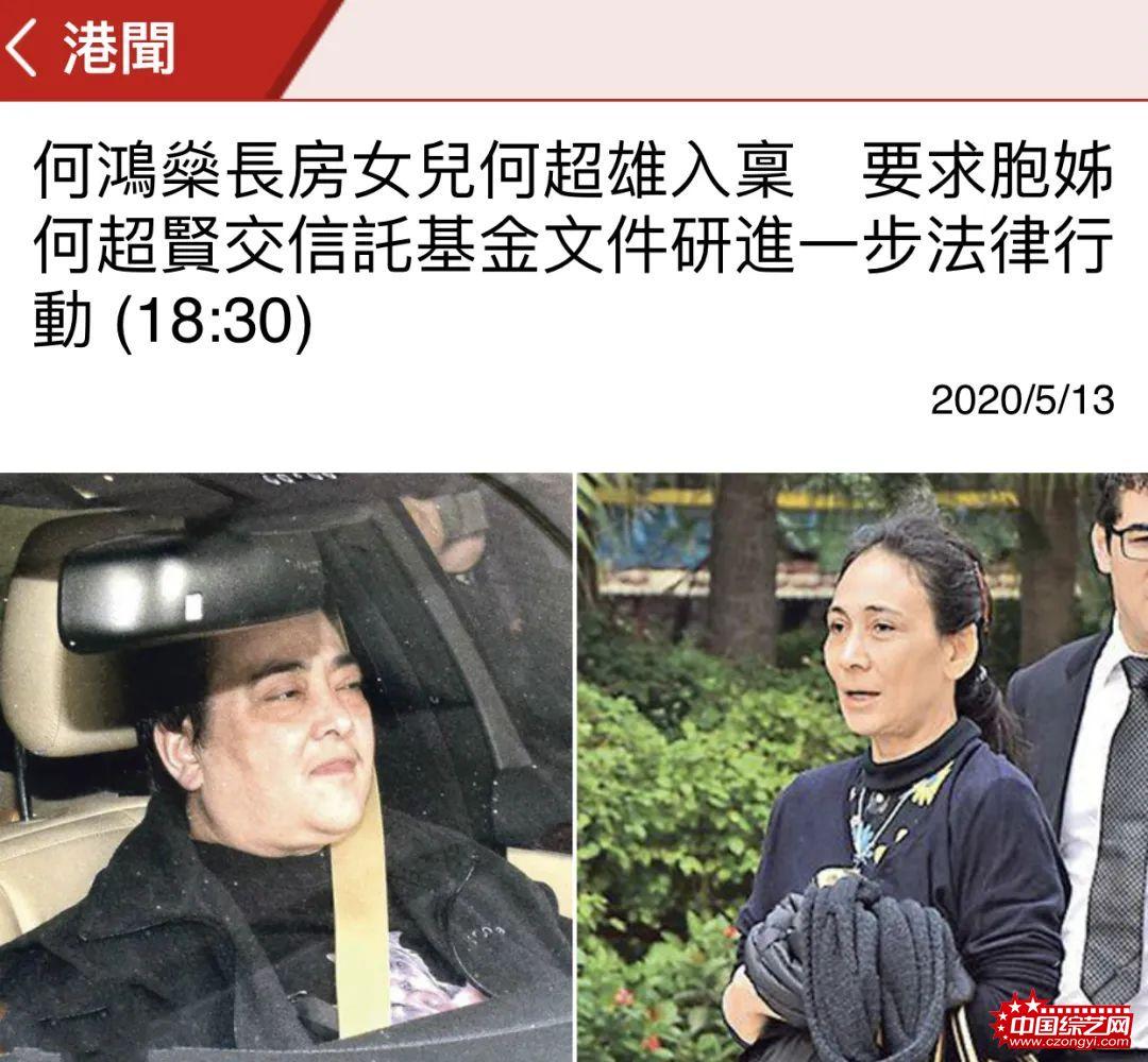 港媒曝赌王长房两女儿开撕 为30亿豪宅闹上法庭