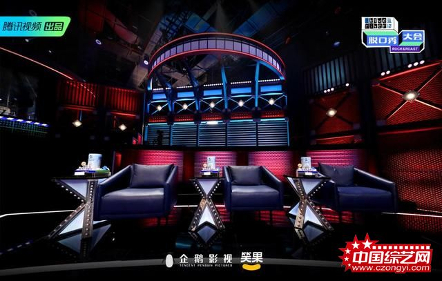 《脱口秀大会》第三季即将开播,李诞携张雨绮罗永浩带入全新视角