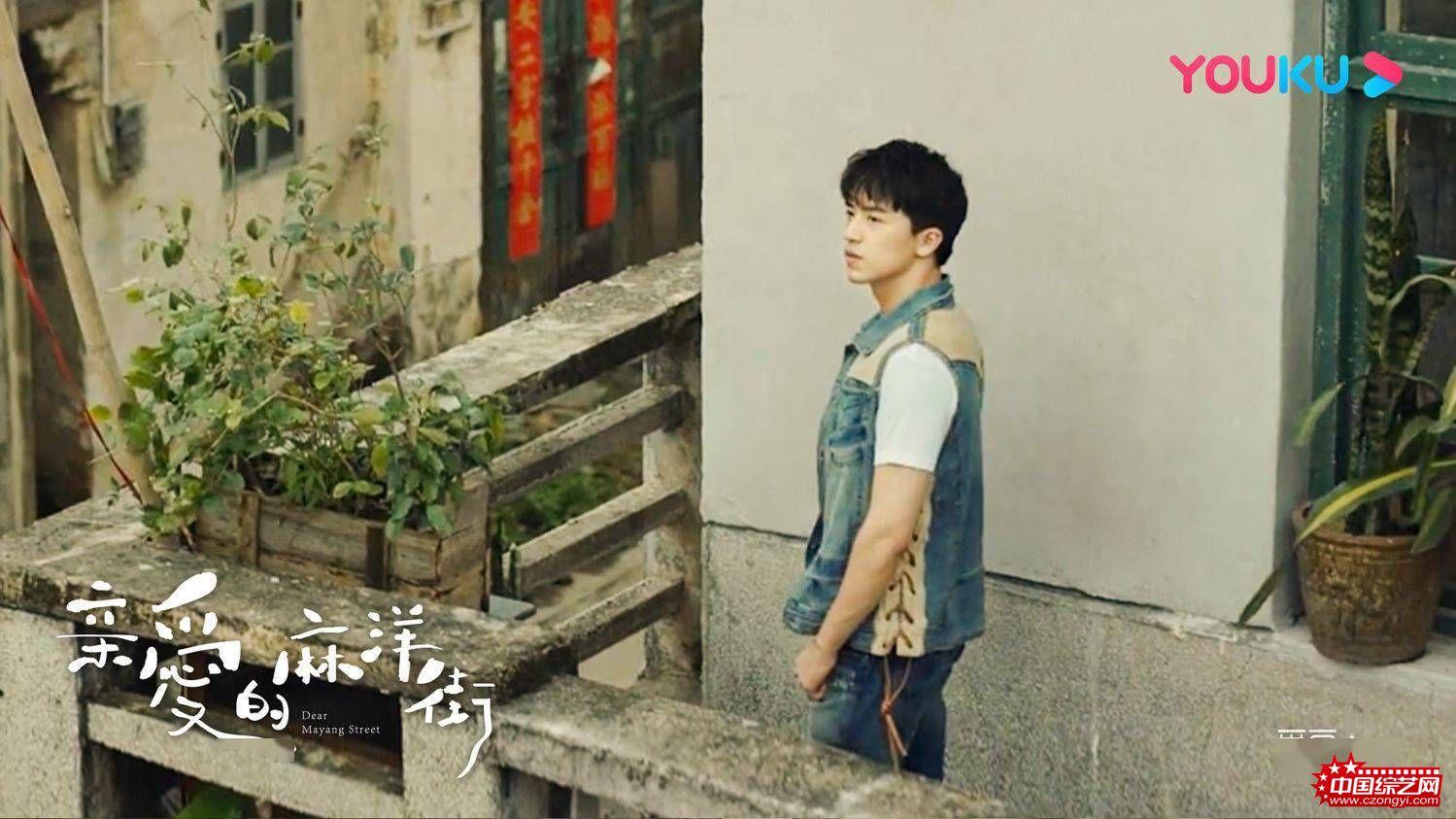 合家欢李锐_《亲爱的麻洋街》发布先导片 追忆最好的青春 - 电视 - 综艺网 ...
