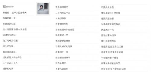 孙耀威新歌《三千六百五十天》上线酷狗,唱述十年长情陪伴