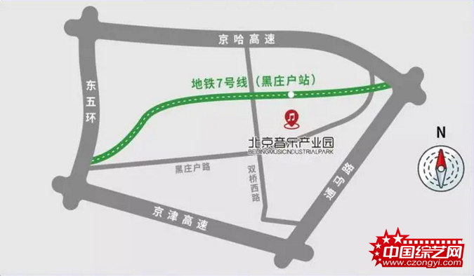 2021北京国际音响展地址.png