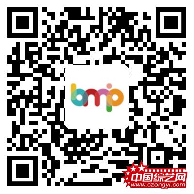"""""""北京音乐产业园""""微信公众号.png"""