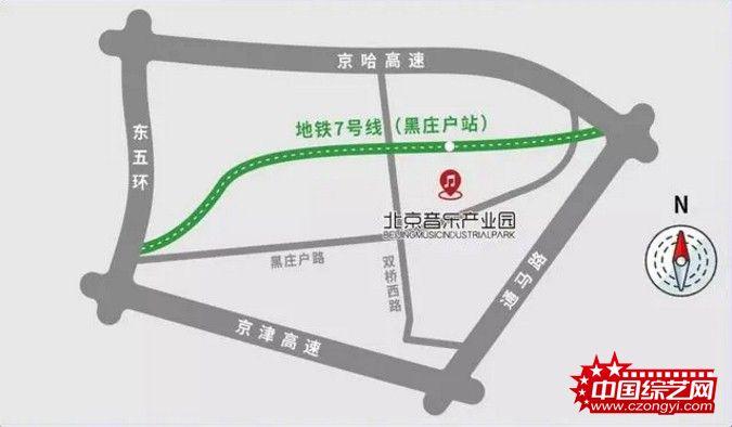 2021北京国际音响展持续释放精彩 (9).jpg