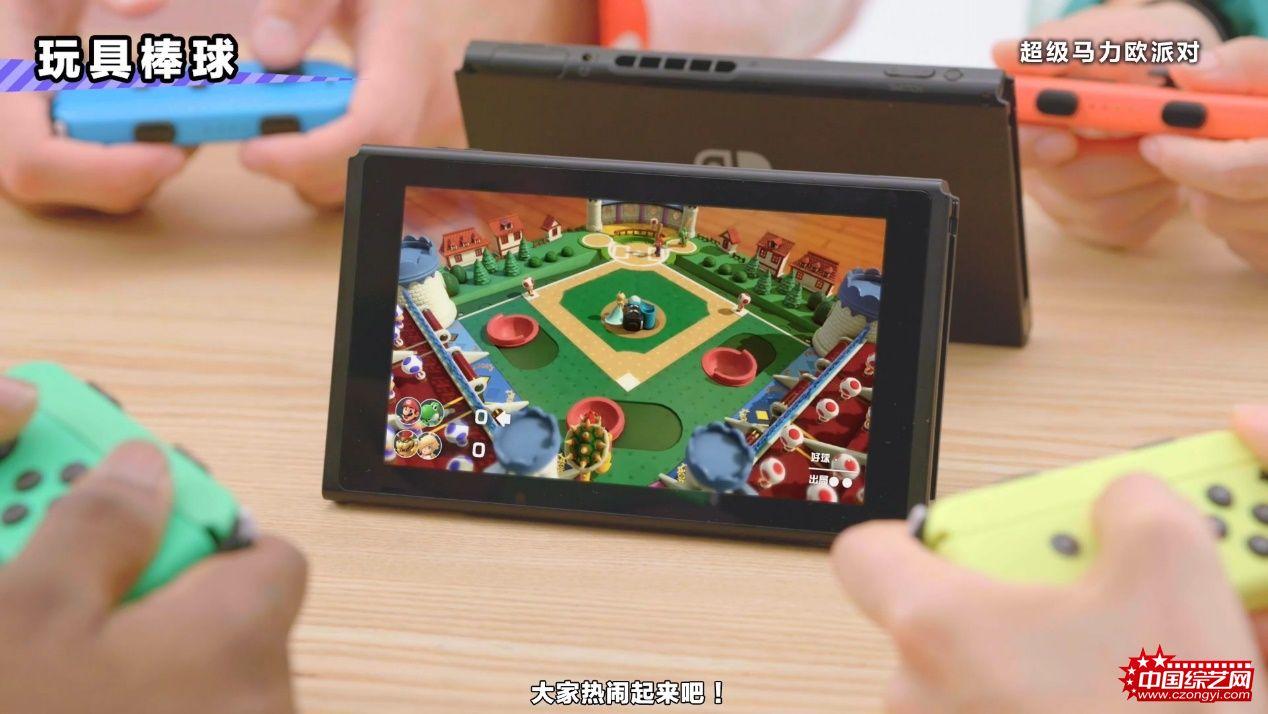 配图12(附件)-《超级马力欧派对》2台Nintendo Switch独特玩法.jpg
